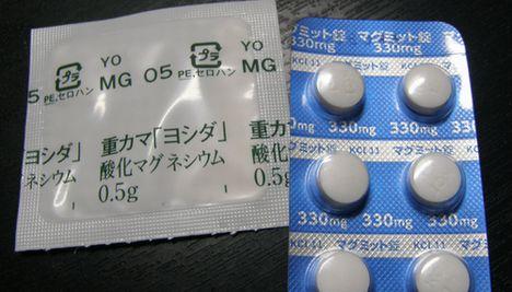 330 酸化 マグネシウム