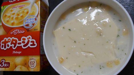 スープ 高野豆腐