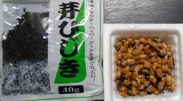 天然の降圧剤 カリウムを含む食品