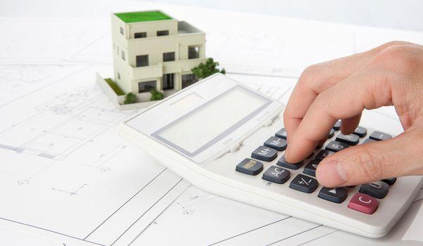 マイホーム 税額計算