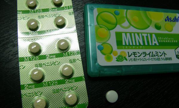 薬の代用品