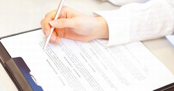 金融資産 財産調査の同意