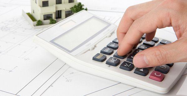 世帯所得の合算